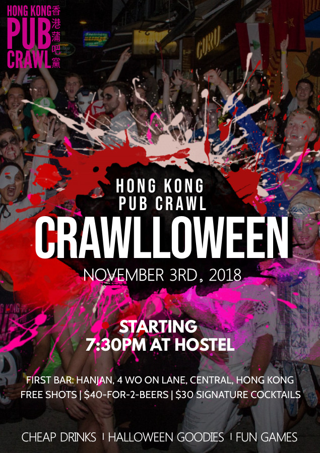 Poster of Halloween crawl in October
