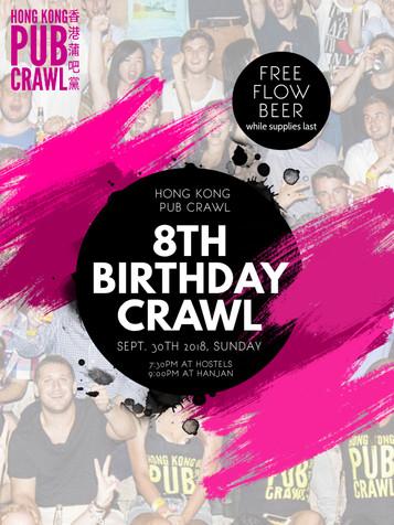 Hong Kong Pub Crawl birthday crawl poster