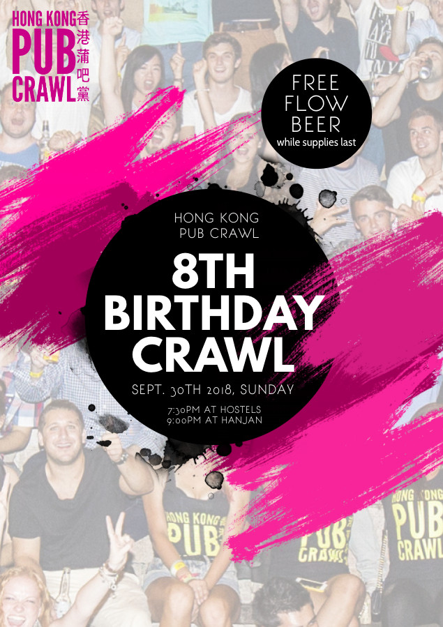 Hong Kong Pub Crawl birthday crawl poster