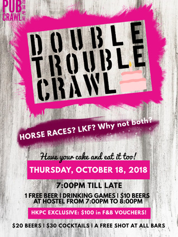Double Trouble crawl poster