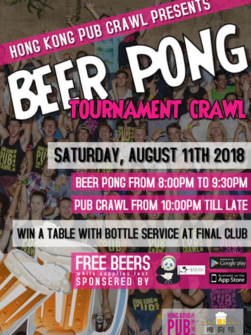 Beer Pong Tournament crawl poster