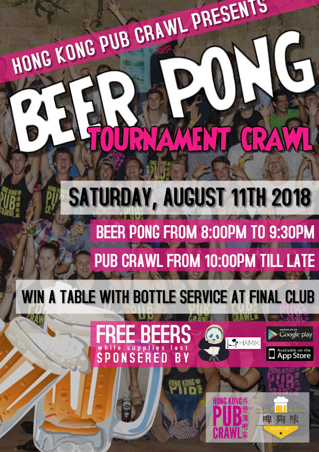 Beer Pong Tournament crawl poster