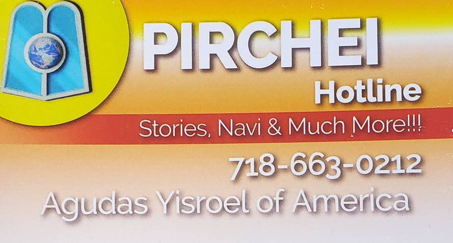 Pirchei Hotline