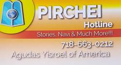 Pirchei Hotline