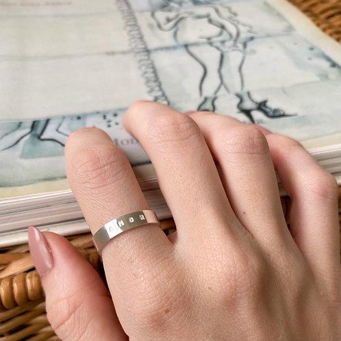 Par de anéis personalizados