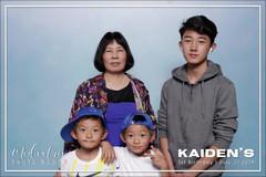 Kaiden's 1st Birthday GIF (45).mp4