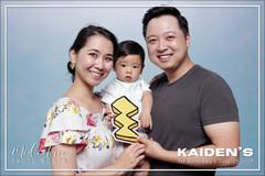 Kaiden's 1st Birthday GIF (50).mp4