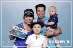 Kaiden's 1st Birthday GIF (8).mp4