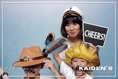 Kaiden's 1st Birthday GIF (13).mp4