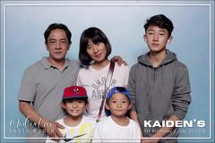 Kaiden's 1st Birthday GIF (46).mp4