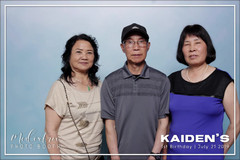 Kaiden's 1st Birthday GIF (26).mp4