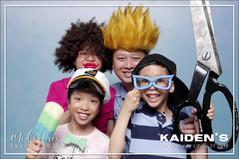 Kaiden's 1st Birthday GIF (28).mp4