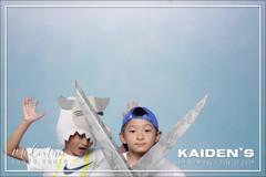 Kaiden's 1st Birthday GIF (34).mp4