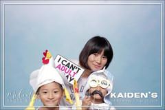 Kaiden's 1st Birthday GIF (35).mp4