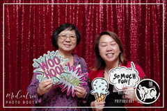 BCP's Lunar New Year 2019 GIF (7).mp4