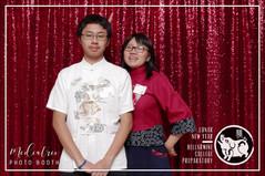 BCP's Lunar New Year 2019 GIF (40).mp4
