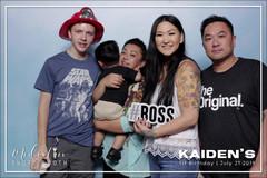 Kaiden's 1st Birthday GIF (2).mp4