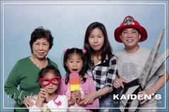 Kaiden's 1st Birthday GIF (6).mp4