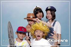 Kaiden's 1st Birthday GIF (12).mp4