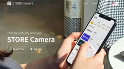 Store Camera