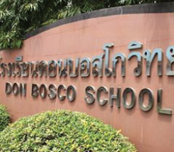 Udon Thani Resource Guide, Schools, Don Bosco School