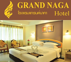 grand naga hotel, udon thani accommodations, Udon thani resource guide, udonmap, udonguide, udonthanimap, udonthaniguide, udonmapclassifieds, udona2z, udonthaniclassifieds, udonthani, udonforum, udonthaniforum, udoninfo, expatinfoudonthani, #udona2z