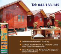 Udon Thani Business Index, Accommodations, Serviced Apartments, CV 25 Resort, #udonmap #udonguide #udonthanimap #udonthaniguide #udonmapclassifieds #udona2z #udonthaniclassifieds #udonthani #udonforum #udoninfo #expatinfoudonthani, udona2z, expatinfoudonthani