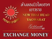 New-Thai-Huad.jpg