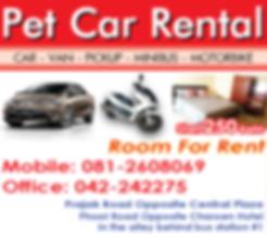 Udon Thani Business Index, Udon Thani Car Rental, Pet Car Rent