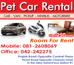 Udon Thani Business Index, Udon Thani Car Rental, Pet Car Rent