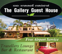 Udon Thani Businss Index, Accommodations, Gallery Guest House, #udonmap #udonguide #udonthanimap #udonthaniguide #udonmapclassifieds #udona2z #udonthaniclassifieds #udonthani #udonforum #udoninfo #expatinfoudonthani, udona2z, expatinfoudonthani
