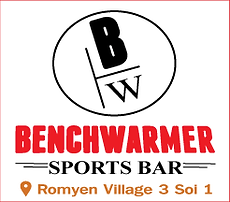 Udon Thani Business Index, Udon Thani Sports Bars, Benchwarmer's Sports Bar