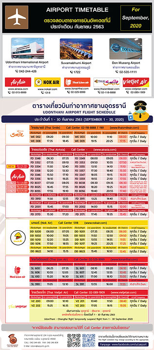200910-0133-Combined-Thai-Timetable.jpg