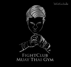 Udon Thani Business Index, Extreme Sports, Muay Thai, Fight Club Muay Thai Gym