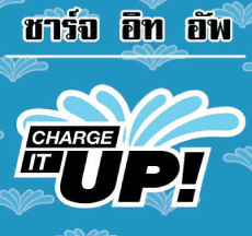 Charge It Up, Udon Thani.png