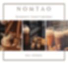 Nomtao Restaurant, Udon Thani Restaurants, Udon Thani Resource Guide, udonmap, udonguide, udonthanimap, udonthaniguide, udonmapclassifieds, udona2z, udonthaniclassifieds, udonthani, udonforum, udonthaniforum, udoninfo, expatinfoudonthani, #udona2z