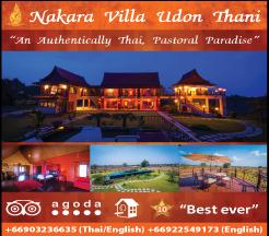 Udon Thani Business Index, Udon Thani Accommodations, Udon Thani Resorts, Nakara Villa