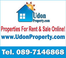 Udon Thani Business Guide, Udon Thani Real Estate, Udon Property