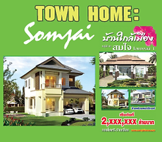 Udon Thani Resource Guide, Housing Developments, Somjai Home Place