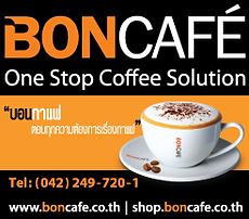 Udon Thani Business Index, Coffee Equipment, Bon Café