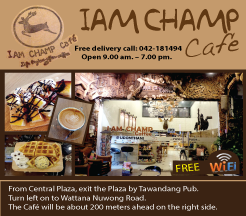 I Am Champ Café, Udon Thani Cafes & Coffee Shops, Udon Thani Resource Guide, udonmap, udonguide, udonthanimap, udonthaniguide, udonmapclassifieds, udona2z, udonthaniclassifieds, udonthani, udonforum, udonthaniforum, udoninfo, expatinfoudonthani, #udona2z