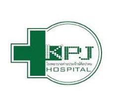 Army Hospital, Udon Thani, udon thani hospitals, Udon thani resource guide, udonmap, udonguide, udonthanimap, udonthaniguide, udonmapclassifieds, udona2z, udonthaniclassifieds, udonthani, udonforum, udonthaniforum, udoninfo, expatinfoudonthani, #udona2z