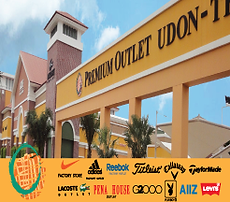 Udon Thani Business Index, Udon Thani Shopping, Premium Outlet Mall
