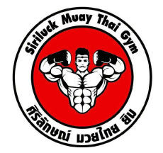 siriluck muay thai gym, udon thani fitness, Udon thani resource guide, udonmap, udonguide, udonthanimap, udonthaniguide, udonmapclassifieds, udona2z, udonthaniclassifieds, udonthani, udonforum, udonthaniforum, udoninfo, expatinfoudonthani, #udona2z