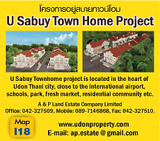 Udon Thani Resource Guide, Housing Developments, U Sabuy Town Homes, Udon Thani