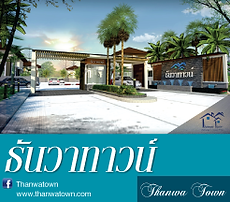 Udon Thani Resource Guide, Housing Developments, Thanwa Town