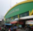 Udon Thani Business Index, Udon Thani Markets, Centrepoint Night Market