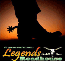 Legends Roadhouse, Udon Thani Restaurants, Udon Thani Resource Guide, udonmap, udonguide, udonthanimap, udonthaniguide, udonmapclassifieds, udona2z, udonthaniclassifieds, udonthani, udonforum, udonthaniforum, udoninfo, expatinfoudonthani, #udona2z