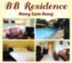 Udon Thani Businss Index, Accommodations, BB Residence, #udonmap #udonguide #udonthanimap #udonthaniguide #udonmapclassifieds #udona2z #udonthaniclassifieds #udonthani #udonforum #udoninfo #expatinfoudonthani, udona2z, expatinfoudonthani