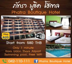 Udon Thani Business Index, Phatra Boutique Hotel, Udon Thani, #udonmap #udonguide #udonthanimap #udonthaniguide #udonmapclassifieds #udona2z #udonthaniclassifieds #udonthani #udonforum #udoninfo #expatinfoudonthani, udona2z, expatinfoudonthani